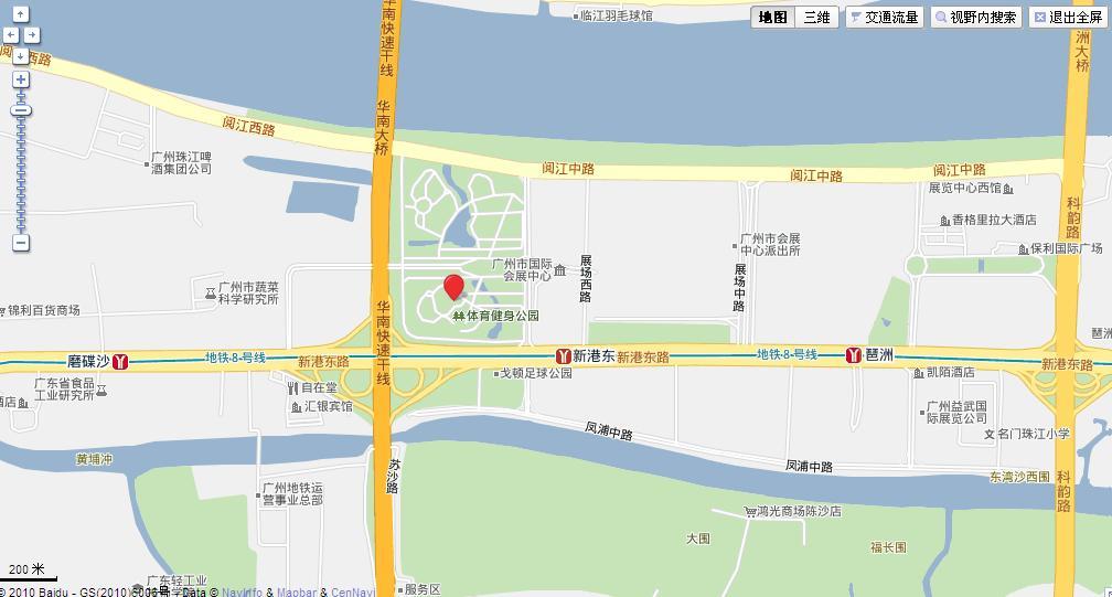 广州广交会地址地图